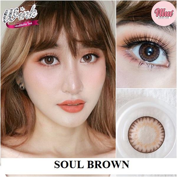 Lens soul Brown